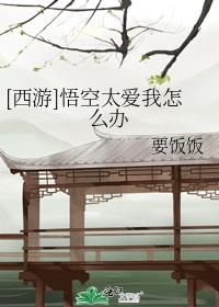 [西游]贫僧来自东土大唐