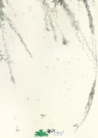 [综]奇暖的使用方法 绝望与希望交汇