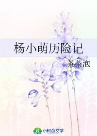 杨*******记