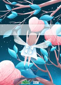 """中國""""四大""""兒歌"""