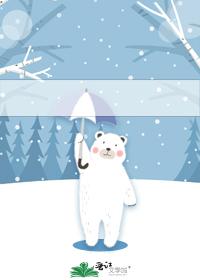 华夏民族歌