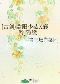 青玉坛简谱_儿歌简谱