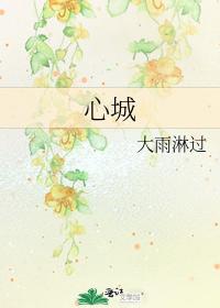 三字经(注释文)